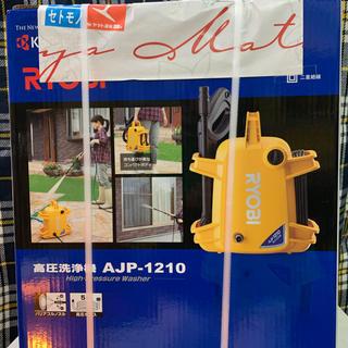 リョービ(RYOBI)の専用です。RYOBI  リョービ 高圧洗浄機 AJP-1210(洗車・リペア用品)
