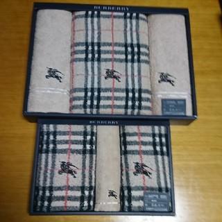 バーバリー(BURBERRY)のtokyonana2006専用出品バーバリータオルセット  2(日用品/生活雑貨)