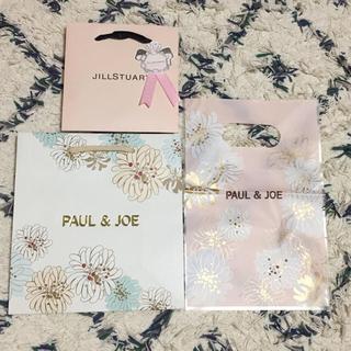 ポールアンドジョー(PAUL & JOE)のPAUL&JOE JILLSTUART ショップ袋(ショップ袋)