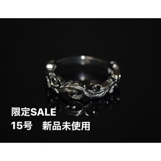 期間限定SALE 15号 ハワイアンジュエリー リング  ステンレス ウェーブ(リング(指輪))