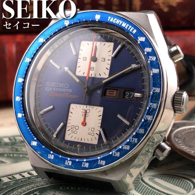 ロレックス コピー 直営店 、 SEIKO - ★美麗!!レア品!!★SEIKO/セイコー/5スポーツ/メンズ腕時計の通販