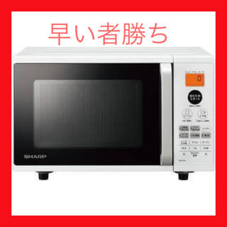 SHARP - 新品未使用 SHARP オーブンレンジ RE-S16A-W