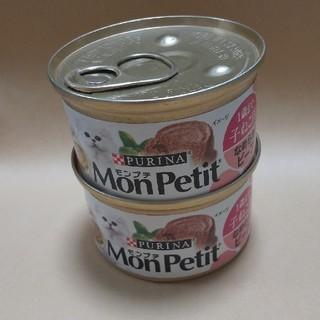 Nestle - 【未開封品】ピュリナ モンプチ1歳まで子ねこ用2缶&ピュリナワンパウチ1袋