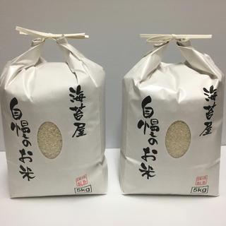 ぽよん様 専用 無農薬 精米コシヒカリ 10kg(5kg×2)令和元年 徳島県産(米/穀物)