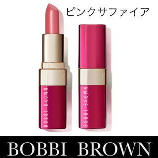 ボビイブラウン(BOBBI BROWN)の新品☆BOBBI BROWN ボビイブラウン リュクスリップ ピンクサファイア(口紅)