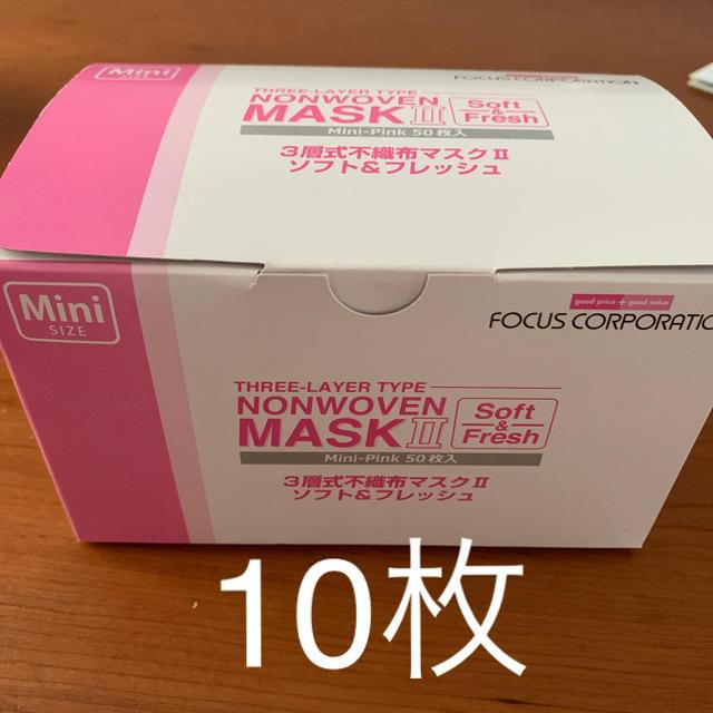 マスクの通販 by ゆづ's shop