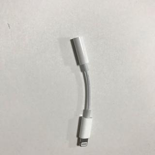 アイフォーン(iPhone)のiPhone純正(3.5mmイヤホン変換アダプター)(変圧器/アダプター)