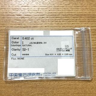 ダイヤモンド ルース ハートシェイプカット 0.402ct   I・SI-1(ネックレス)