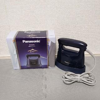 Panasonic - Panasonic NI-FS540-DA スチーム スチーマー アイロン