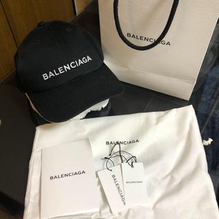 BALENCIAGA BAG - 出張中の為、停止中