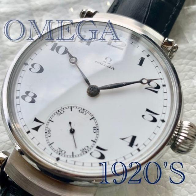 ブルガリ コピー 通販分割 | OMEGA - オメガ ★アンティーク★超美品★手巻き腕時計★OH済 オメガ ★アンティーク★超の通販
