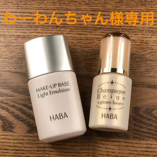 ハーバー(HABA)のハーバー ベース&アイシャドウ(アイシャドウ)