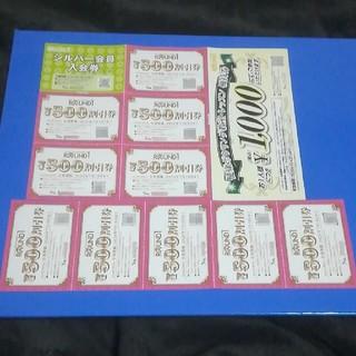 ラウンドワン 500円割引券×10枚 ほか ROUND1 株主優待(ボウリング場)