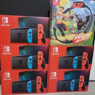 ニンテンドースイッチ(Nintendo Switch)のNintendo Switch本体×6台 リングフィットアドベンチャー×1(家庭用ゲーム機本体)