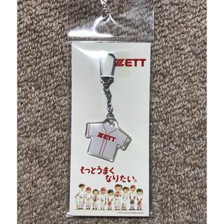 ゼット(ZETT)の野球 キーホルダー(記念品/関連グッズ)
