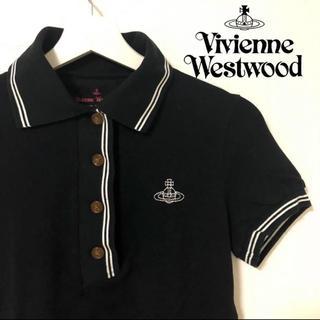 Vivienne Westwood - ヴィヴィアンウエストウッド ポロシャツ ロゴ レディース