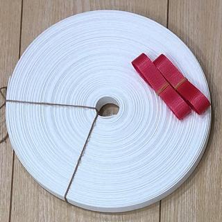 クラフトテープ 30m(各種パーツ)