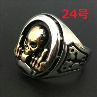 FUCK 髑髏 ゴールド スカル パンク リング 指輪 24号(リング(指輪))