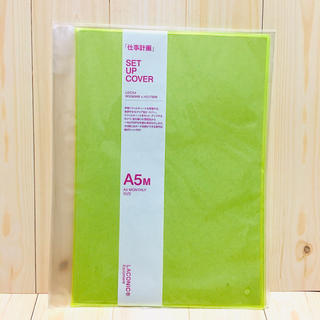 A5   蛍光イエロー 手帳カバー 透明 3ポッケ付き ペン差し込みあり(ブックカバー)