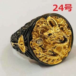最高級ジルコニア使用 神秘 竜紋 ドラゴン リング 指輪 24号(リング(指輪))