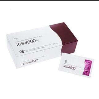 igs4000 レスベラトロール (美容液)