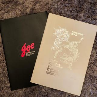 辰吉丈一郎 パンフレット 2冊(ボクシング)