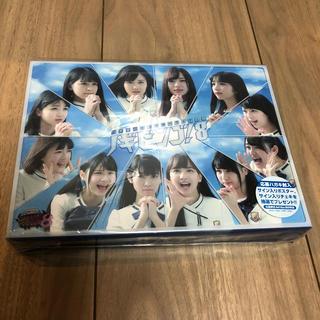 ノギザカフォーティーシックス(乃木坂46)の乃木坂46 NOGIBINGO!8 Blu-ray BOX(お笑い/バラエティ)