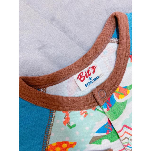 Bit'z(ビッツ)のBit'zロンパース キッズ/ベビー/マタニティのベビー服(~85cm)(ロンパース)の商品写真
