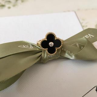 ヴァンクリーフアンドアーペル(Van Cleef & Arpels)の美品 ヴァンクリーフ &アーペル  リング(リング(指輪))