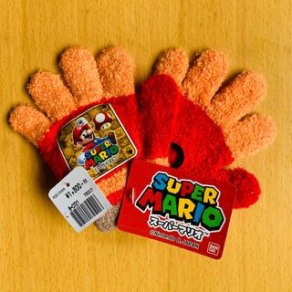 バンダイ(BANDAI)の【新品・未使用】スーパーマリオ 幼児 手袋(手袋)