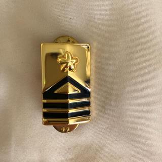 自衛隊 階級章 制服用 陸曹長(その他)