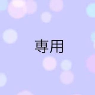 コストコ(コストコ)の専用  アイコスパラダイス様(その他)