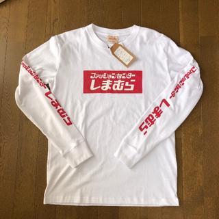 しまむら - しまむら ロンT M ホワイト 長袖Tシャツ ファッションセンター 未使用