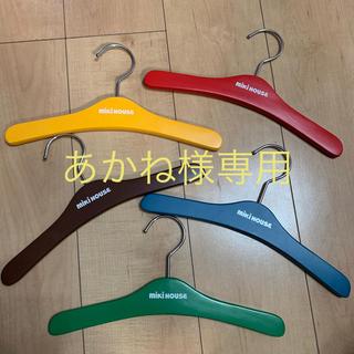 ミキハウス(mikihouse)のあかね様専用 木製子ども用ハンガー5色セット(押し入れ収納/ハンガー)