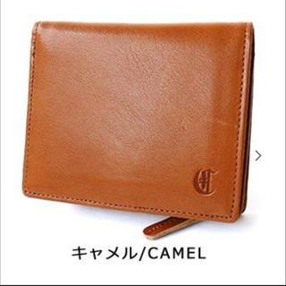 クレドラン(CLEDRAN)のクレドラン 2つ折り財布  キャメル(財布)