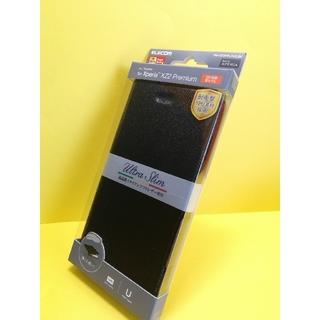 エレコム(ELECOM)のXperia XZ2 Premium ソフトレザーカバー/薄型/磁石/イタリアン(Androidケース)