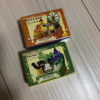 サンリオ(サンリオ)の新品未使用 世界名作童話コレクション サンリオ(知育玩具)