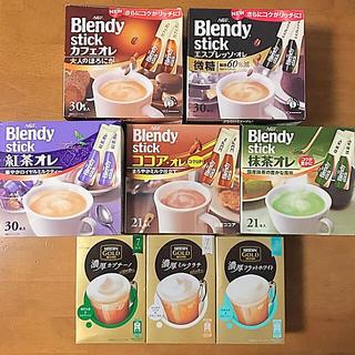 ネスレ(Nestle)のブレンディ・ネスレ  スティックコーヒー・紅茶・ココア等 8種類より50本(コーヒー)