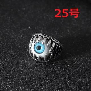 悪魔の瞳 パンク ゴシック リング 指輪 ブルー 25号(リング(指輪))