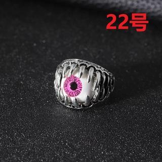 悪魔の瞳 パンク ゴシック リング 指輪 パープル 22号(リング(指輪))