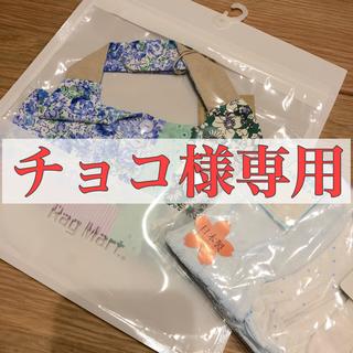 【チョコ様専用】ベビースタイ 日本製ミトンセット(ベビースタイ/よだれかけ)