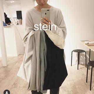 サンシー(SUNSEA)の【stein】シュタイン ショッピングバッグ 20SS オフホワイト(トートバッグ)