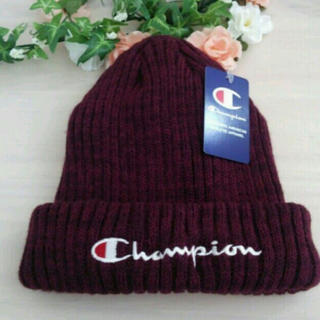 チャンピオン(Champion)の新品♥チャンピオン ニット帽 エンジ(ニット帽/ビーニー)