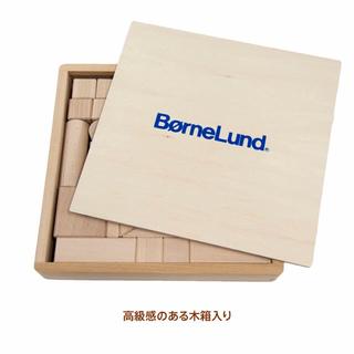 BorneLund - 【値下げ】ボーネルンド オリジナル積み木S