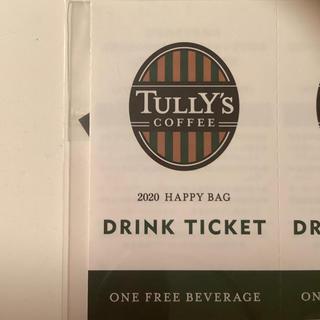 タリーズコーヒー(TULLY'S COFFEE)のタリーズ ドリンクチケット1枚(フード/ドリンク券)