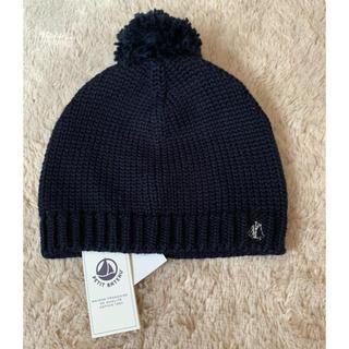 プチバトー(PETIT BATEAU)のプチバトー ニット帽(帽子)
