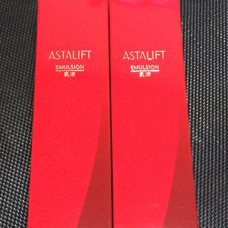 アスタリフト(ASTALIFT)のかっこ様アスタリフト2本セット/乳液/100ml/新品(乳液/ミルク)