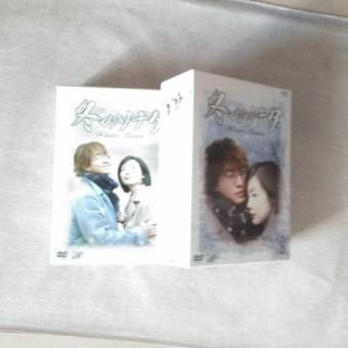 冬のソナタ DVD 1~3 、4~7 2セット