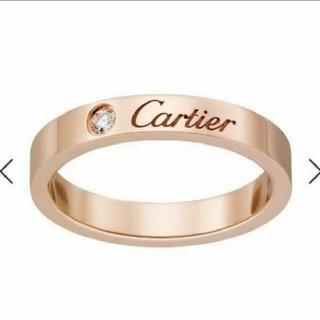 カルティエ(Cartier)の美品!カルティエ マイヨンパンテール リング!(リング(指輪))