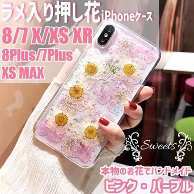 日本最大級AdidasiPhone11Proケース,NikeiPhone11ケース純正